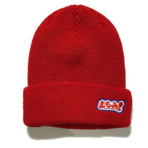 画像1: MxMxM(マジカルモッシュミスフィッツ) まもみ! ニット帽 /-RED- (1)