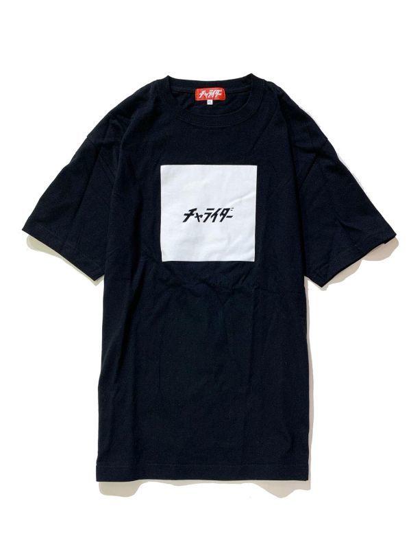 画像1: チャライダー ビックボックスロゴ ティーシャツ /-BLK- (1)